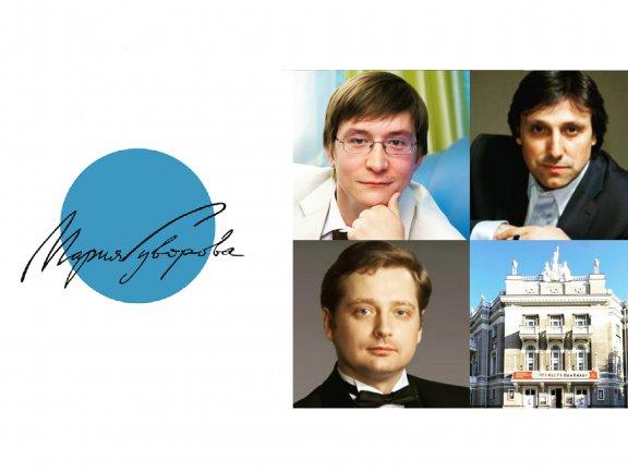 Три золотых тенора Екатеринбургской оперы в Музыкальной гостиной Марии Суворовой!
